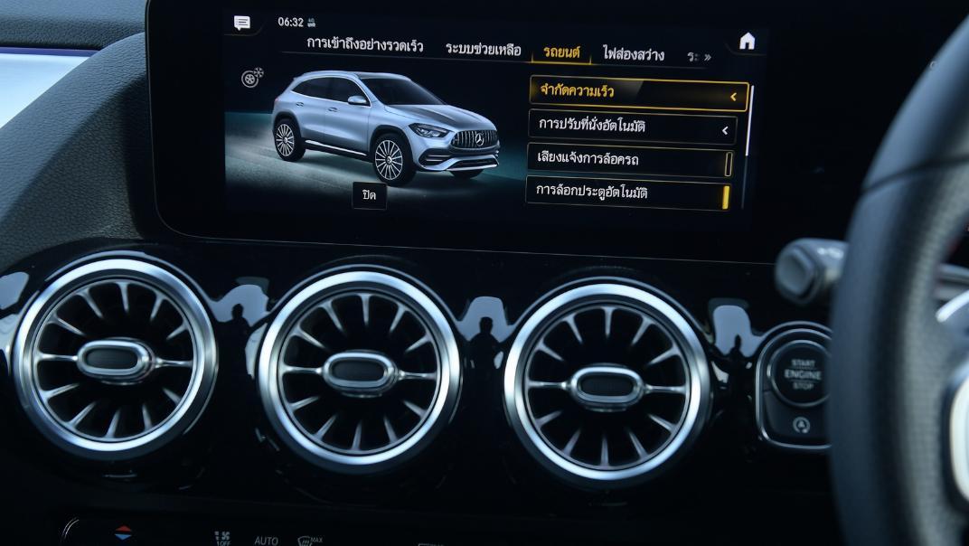 2021 Mercedes-Benz GLA-Class 35 AMG 4MATIC Interior 075