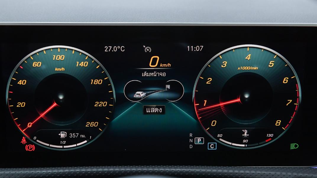 2021 Mercedes-Benz A-Class A 200 AMG Dynamic Interior 014