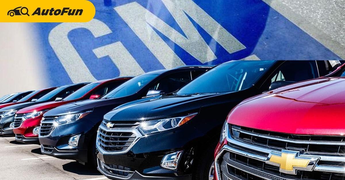 Chevrolet ปรับดีลเลอร์เป็นศูนย์บริการลูกค้าทั่วประเทศ เริ่มต้นปี 2564 01