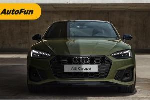 รวมข้อดีข้อเสีย Audi A5 Coupé ที่ควรรู้ก่อนเป็นเจ้าของ