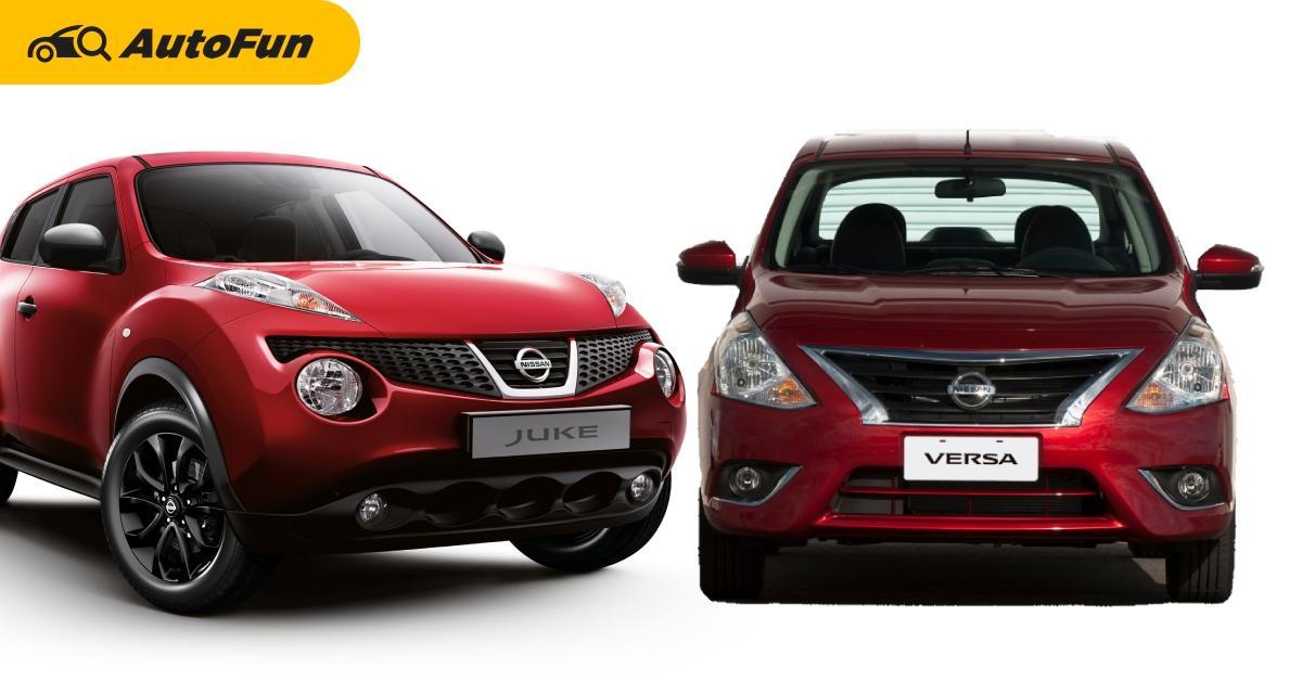 มั่วได้ใจ Nissan Juke ไม่เหมือน Almera ทุกอย่างต่างกันหมด เทียบให้ดูชัด ๆ จะได้ไม่ผิดตัว 01