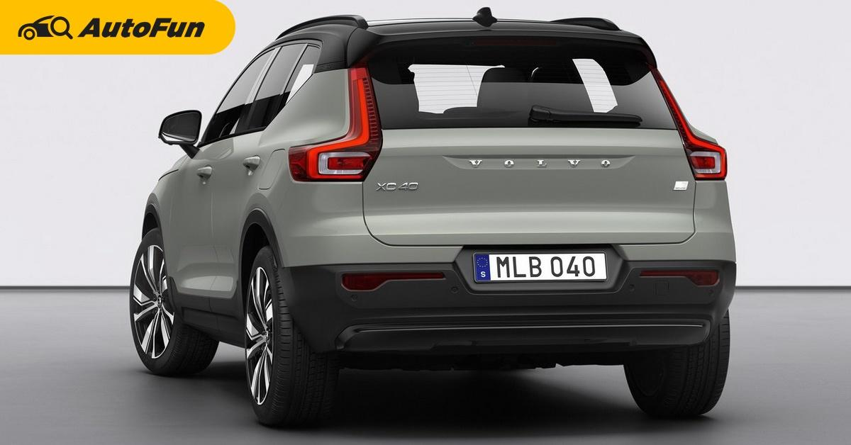 Volvo ประเทศไทย ขยายระยะเวลารับประกันแบตเตอรี่ไฮบริด เตรียมพร้อมเข้าสู่ยุครถถ่านอย่างเต็มตัว 01