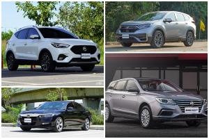 แบงค์บอกต่อ รวมแคมเปญรถดีน่าใช้ปี 2021 MG ZS, MG EP หรือจะ Honda ก็ยังมีนะ