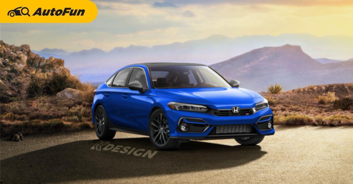 ชมภาพเรนเดอร์ 2022 Honda Civic Si พร้อม 5 เรื่องควรรู้ก่อนเปิดตัวตุลาคมนี้ 01