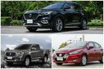 แบงค์บอกต่อ Nissan Almera และ MG HS กับ Extender พร้อมแคมเปญดี ๆ ก่อนสิ้นปีนี้