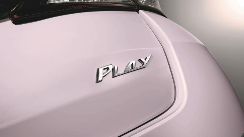 2021 Toyota Yaris เปิดรุ่นแต่งใหม่
