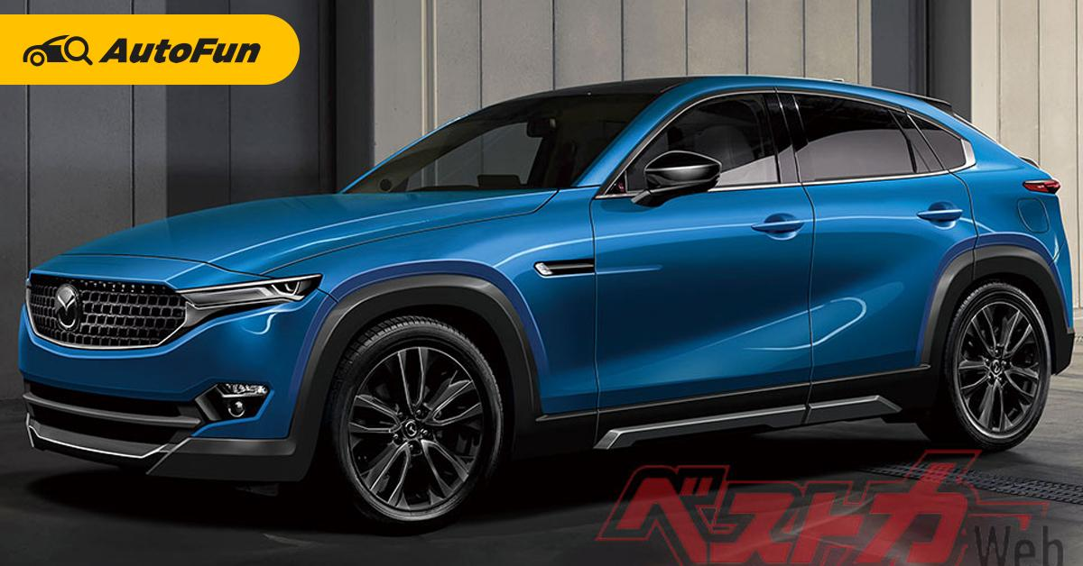 2023 Mazda CX-50 รถเอสยูวีพรีเมียมที่จะต่อกรกับ BMW และ Mercedes-Benz 01