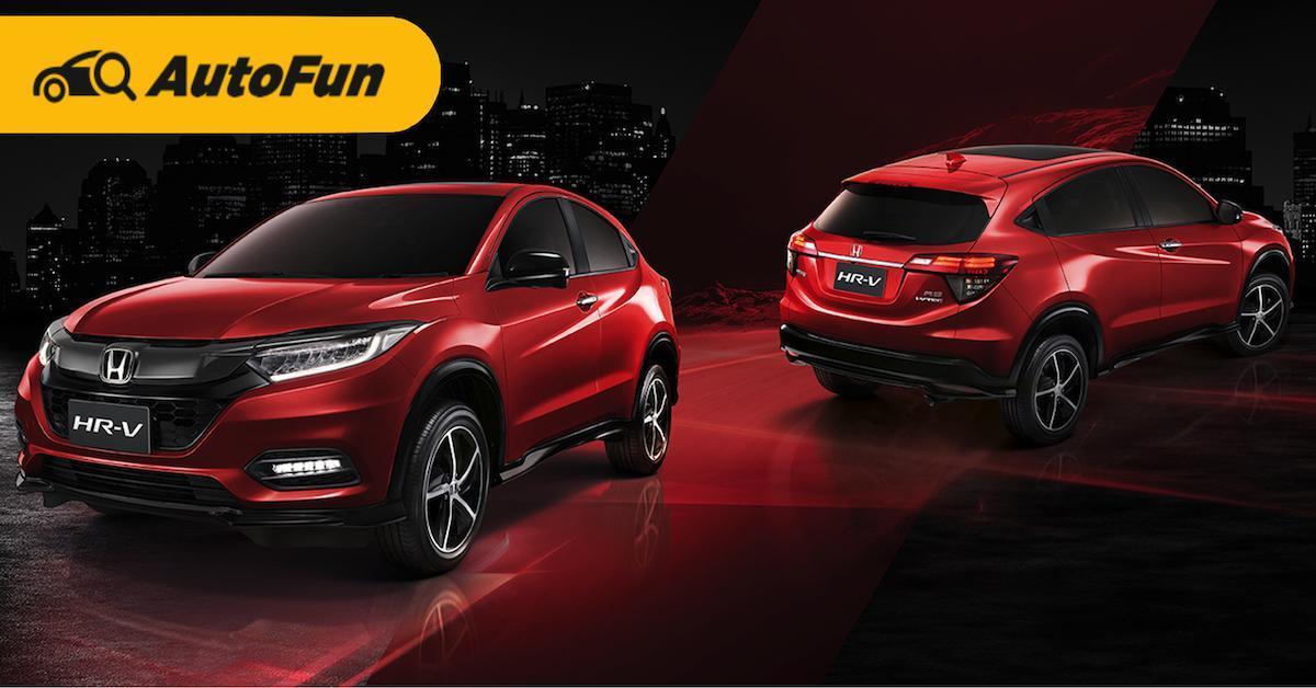 2021 honda HR-V จะครองตลาดเอสยูวีเหนือคู่แข่ง Toyota Corolla Cross และ Mazda CX-30 ได้ไหม? 01