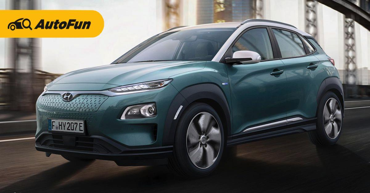Review: Hyundai KONA Electric รถยนต์ไฟฟ้าเพื่อคนรุ่นใหม่ 01