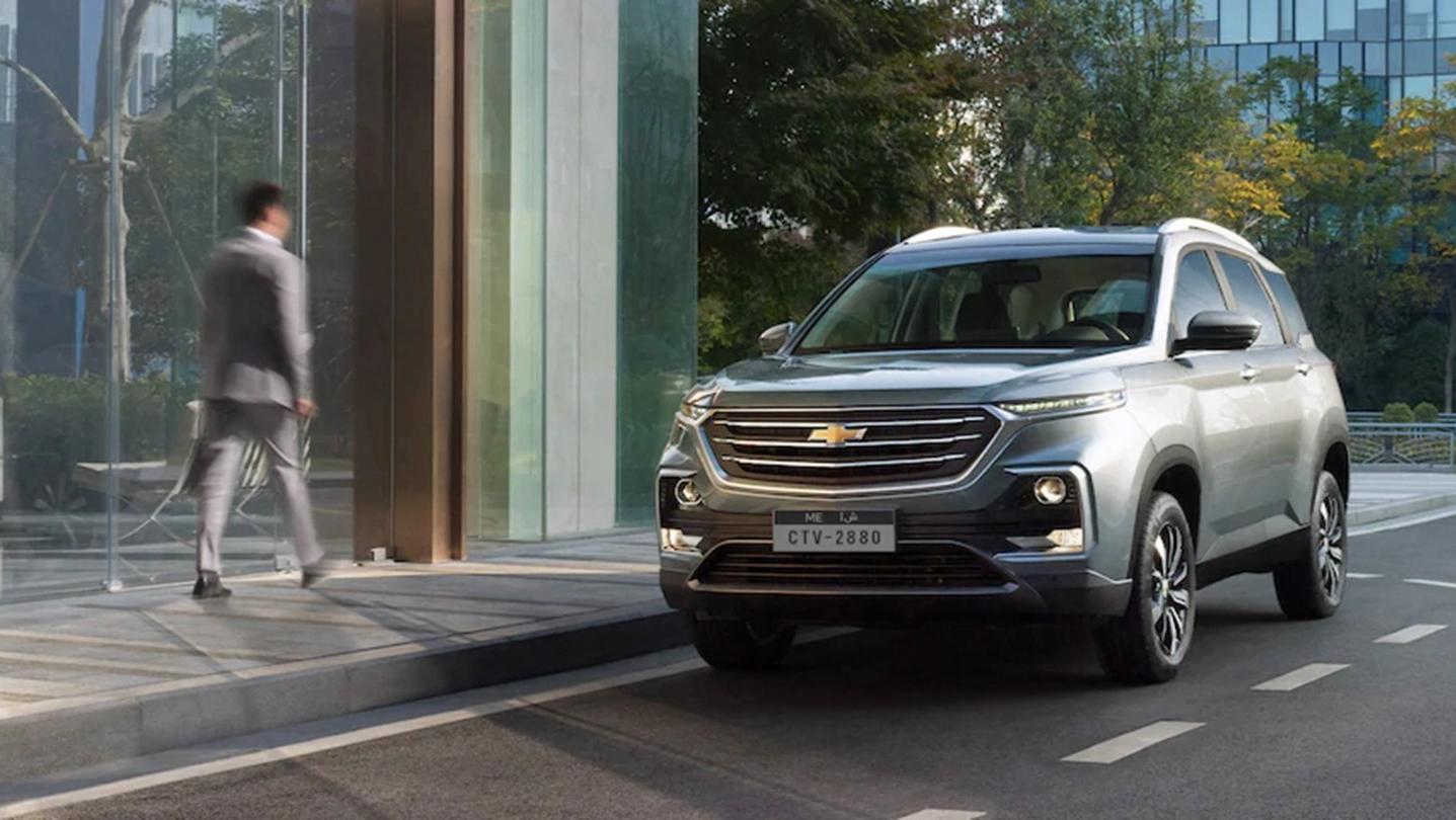 Chevrolet Captiva 2020 Exterior 001