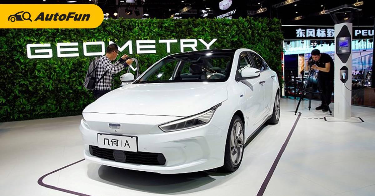เปิดอีกหนึ่งมุมมอง รถยนต์ไฟฟ้าอาจไม่เวิร์กอย่างที่คิด รถยนต์ไฮบริดยังมีความสำคัญ 01