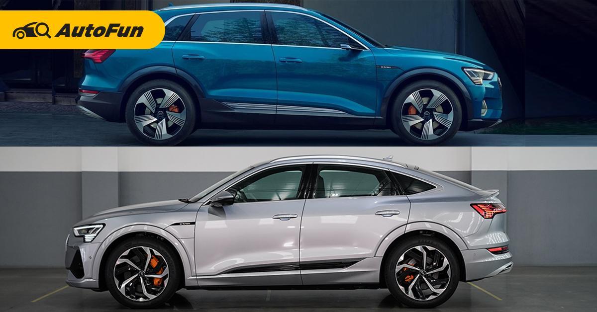 ควักเพิ่ม 2 แสน! ทำไมถึงควรเลือก 2020 Audi e-tron Sportback มากกว่า e-tron สแตนดาร์ด 01