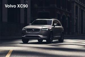 รู้ข้อดี-ข้อเสีย Volvo XC90 ก่อนเป็นเจ้าของ