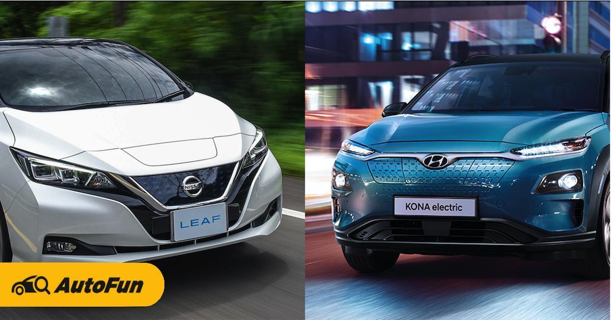Hyundai KONA electric VS Nissan Leaf รถยนต์ไฟฟ้าคันไหนใช่สำหรับคุณ 01