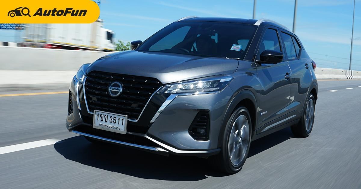 เผย 10 สาเหตุว่าทำไม 2021 Nissan Kicks e-POWER ถึงขายไม่ดี คนบ่นมีเยอะมาก ไม่ชอบ-ไม่ซื้อ 01