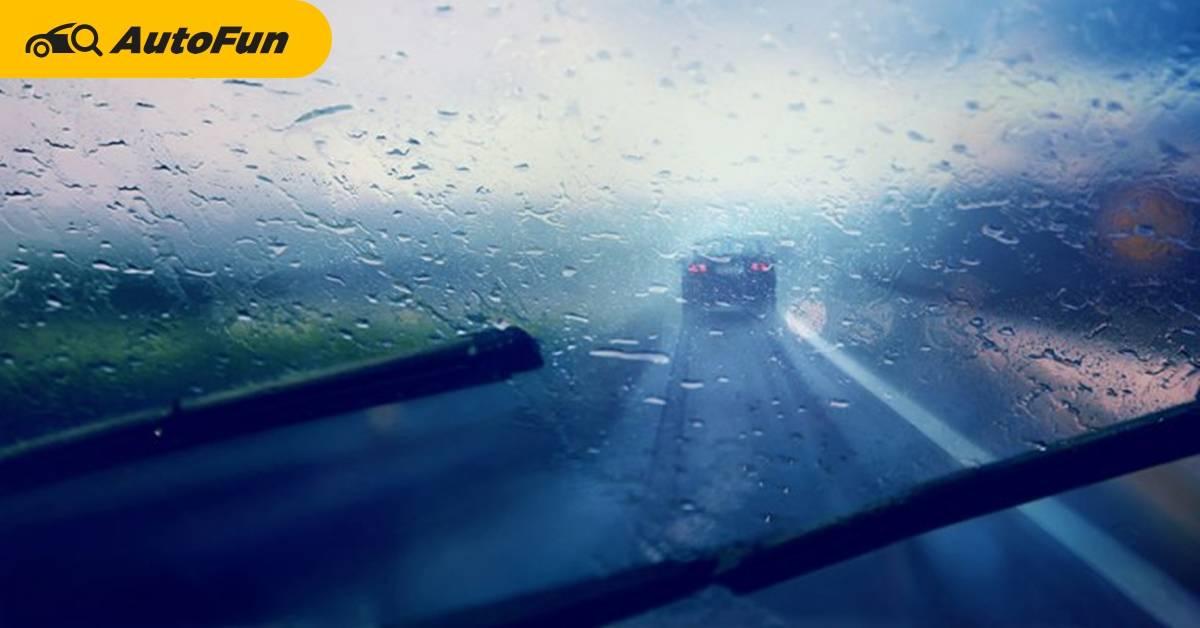 กระจกเป็นฝ้าเกิดจากอะไร? รวมวิธีแก้ไขและป้องกันง่าย ๆ ไม่บังทางในหน้าฝน 01
