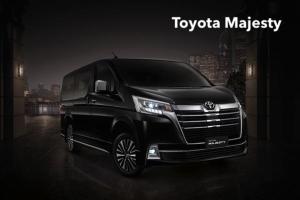 Toyota Majesty รถตู้พรีเมียมหรู เครื่องยนต์พลังเทอร์โบ ราคาเริ่ม 1.709 ล้านบาท