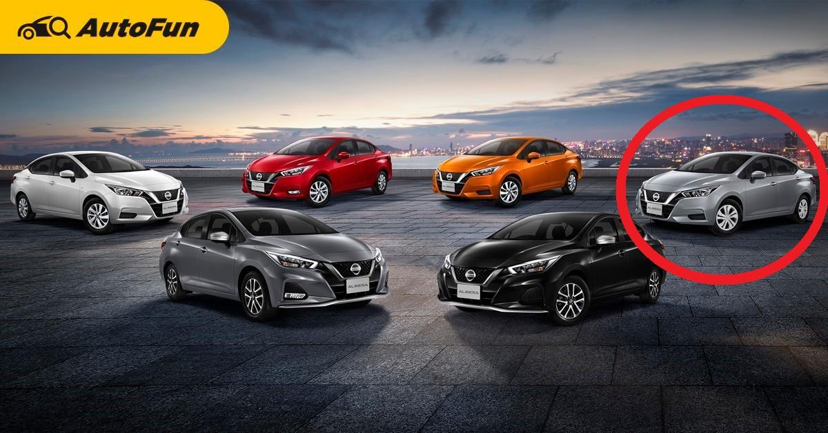 2021 Nissan Almera ตัดรุ่นถูกสุดออกไป ทำราคาเริ่มต้น 509,000 แล้วในตอนนี้ มันจะดีจริงหรือ ? 01