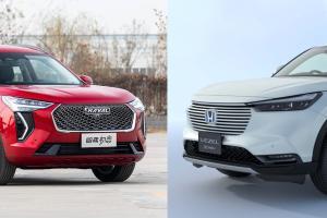 2021 Honda HR-V วัดดีไซน์ 2021 Haval First Love รุ่นไหนควรค่าแก่การรอคอย?