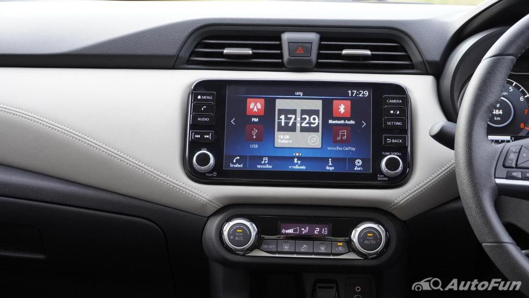 2020 Nissan Almera 1.0 Turbo VL CVT Interior 017
