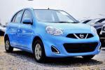 Nissan March ป้ายแดงเหลือ 395,000 บาท คุ้มรึเปล่า มาดูสเปคและตารางผ่อน ครบถ้วนที่นี่