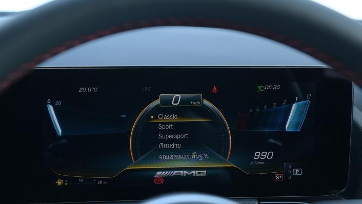 2021 Mercedes-Benz GLA-Class 35 AMG 4MATIC Interior 010