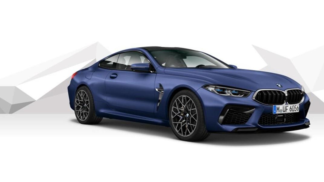 BMW M8 2020 Exterior 003