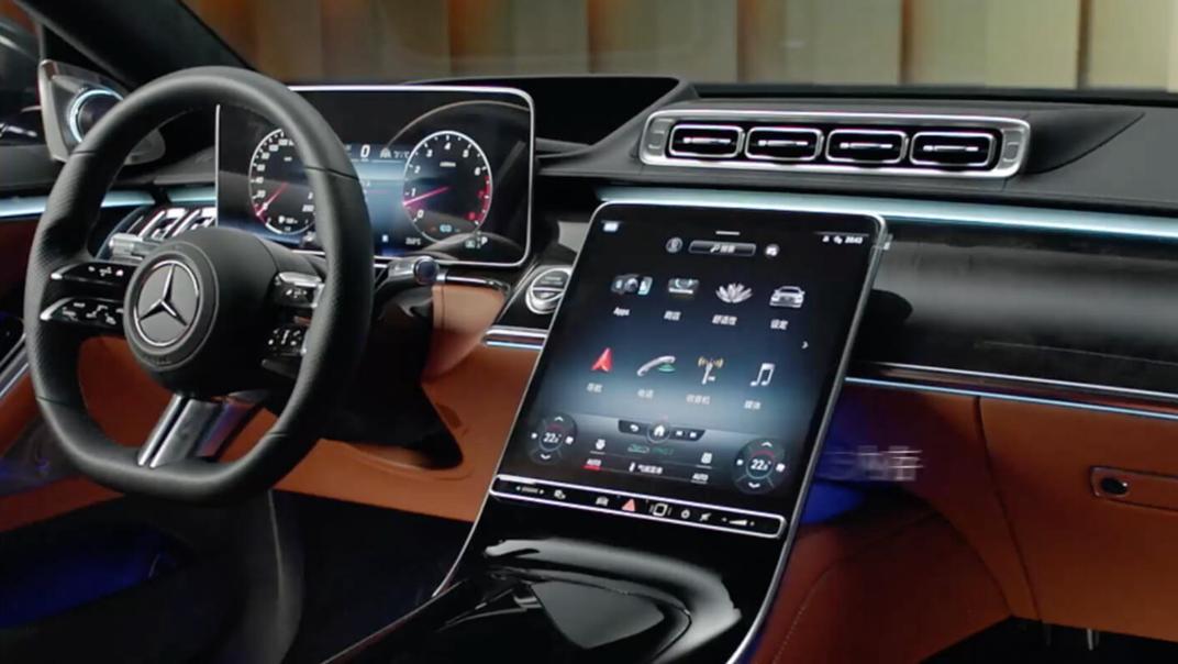 2021 Mercedes-Benz S-Class Interior 002