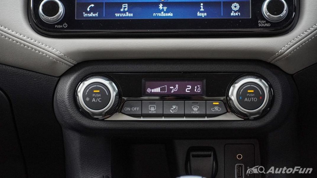 2020 Nissan Almera 1.0 Turbo VL CVT Interior 022