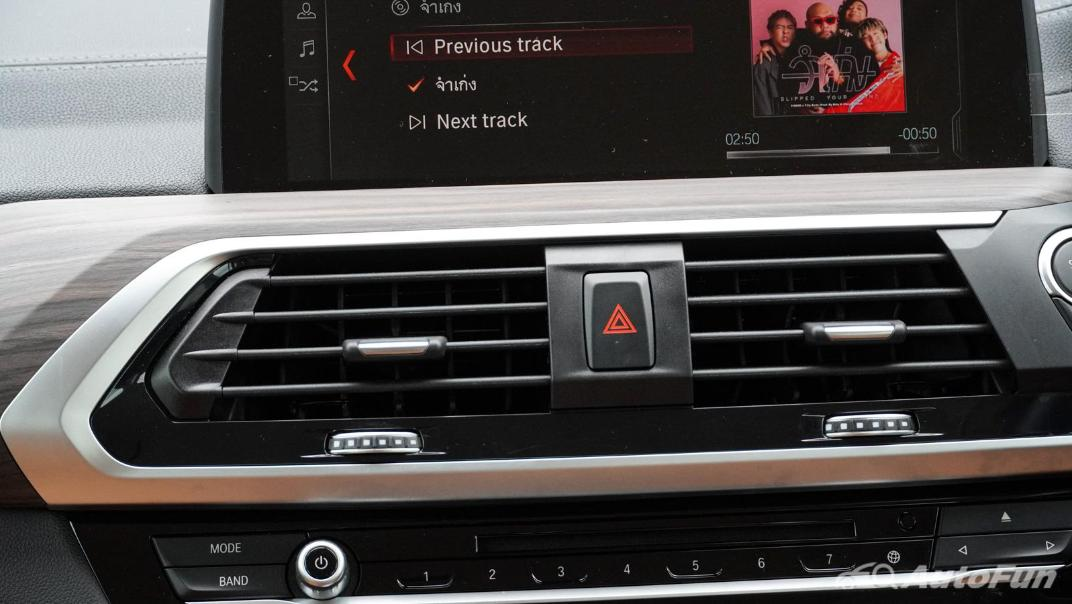 2020 2.0 BMW X3 xDrive20d M Sport Interior 021