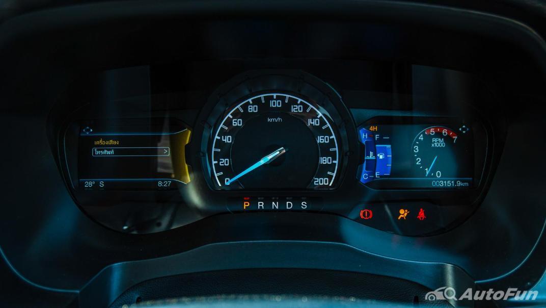 2021 Ford Ranger FX4 MAX Interior 013
