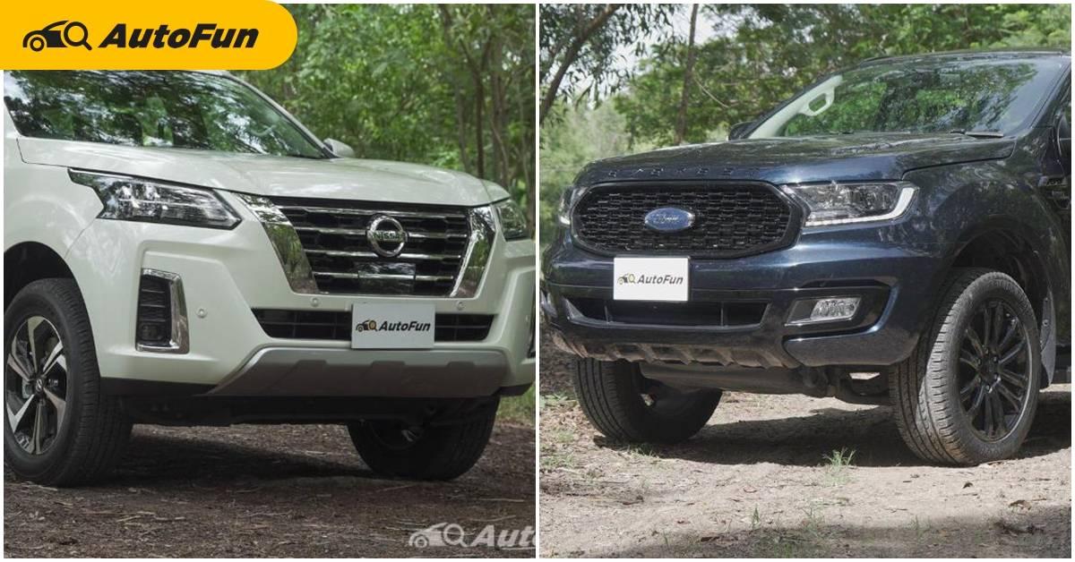 เปิดตารางเทียบผ่อน PPV น่าใช้ Nissan Terra ปะทะ Ford Everest คันไหนถูก คันไหนดอกน้อย 01