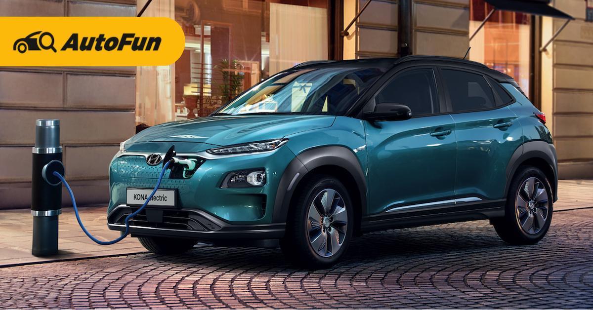 ไขข้อสงสัย Hyundai Kona Electric มีข้อดีข้อเสียอะไรบ้าง? 01