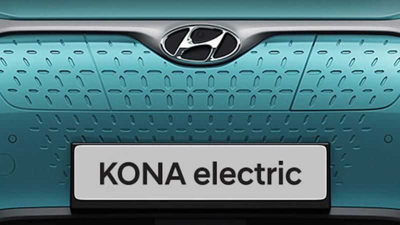 7 เรื่องต้องรู้ก่อนซื้อ Hyundai KONA electric 02