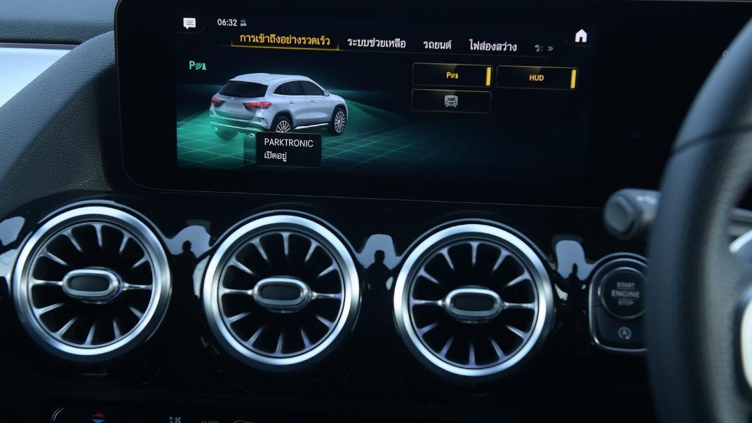 2021 Mercedes-Benz GLA-Class 35 AMG 4MATIC Interior 068