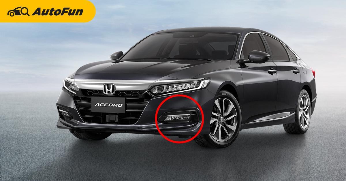 2021 Honda Accord ปรับออพชั่น อัดฉีดรุ่นล่าง ใส่ออพชั่นเยอะ แนะรุ่นย่อยไหนดีที่เหมาะกับคุณ ? 01