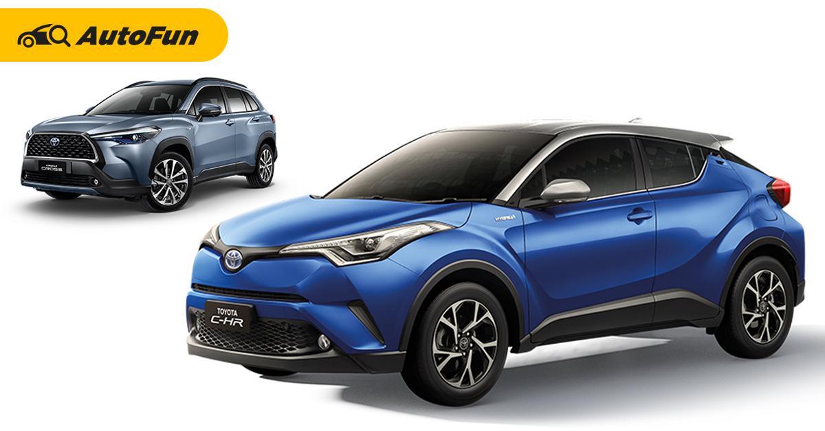 เผยโฉม 2021 Toyota C-HR ใหม่ เติมฟังก์ชั่น-เพิ่มคุ้มค่าน่าใช้กว่า Toyota Corolla Cross 01