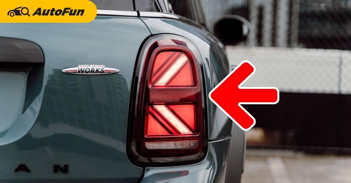 คุณเคยสังเกตไหมว่าไฟเลี้ยว Mini เป็นลูกศรชี้ผิดทิศ บริษัทรถเฉลยแล้ว ทำไมเป็นอย่างนั้น? 01
