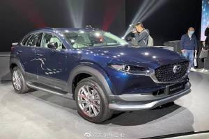 เตรียมเปิดตัว Mazda CX-30 EV ครั้งแรกในโลกในแดนมังกร แต่ชาวจีนกลบบ่นการออกแบบว่าดูแปลกตา?