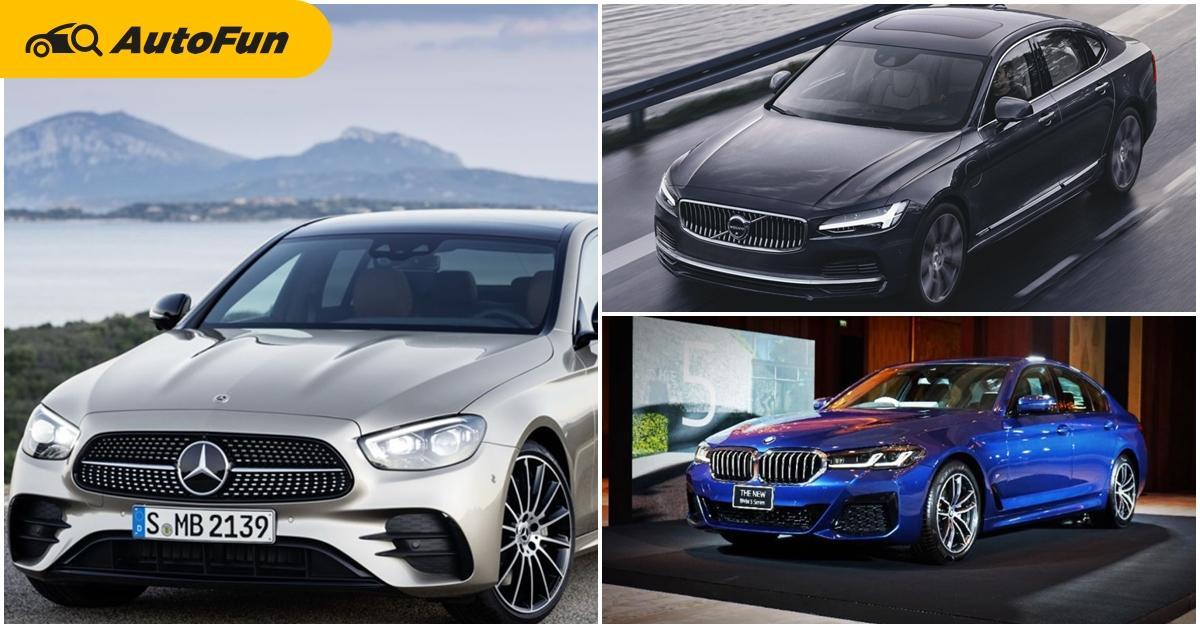 2021 Mercedes Benz E-Class ปะทะ BMW 5 Series และ Volvo S90 ศึกรถหรูขนาดกลาง กินกันยากนะงานนี้ 01