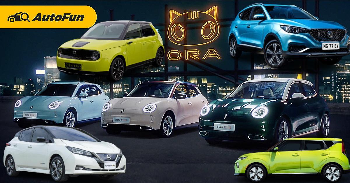 รวมราคารถยนต์ไฟฟ้าในไทย ทุกรุ่นในปี 2021 ต้อนรับการมาของ ORA Good Cat 01