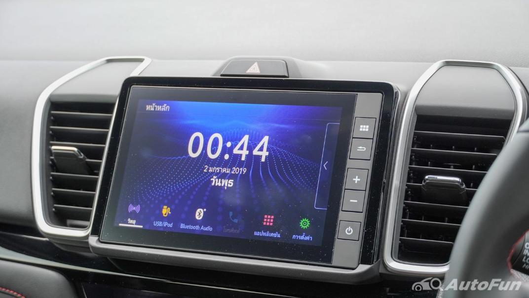 2021 Honda City e:HEV RS Interior 025