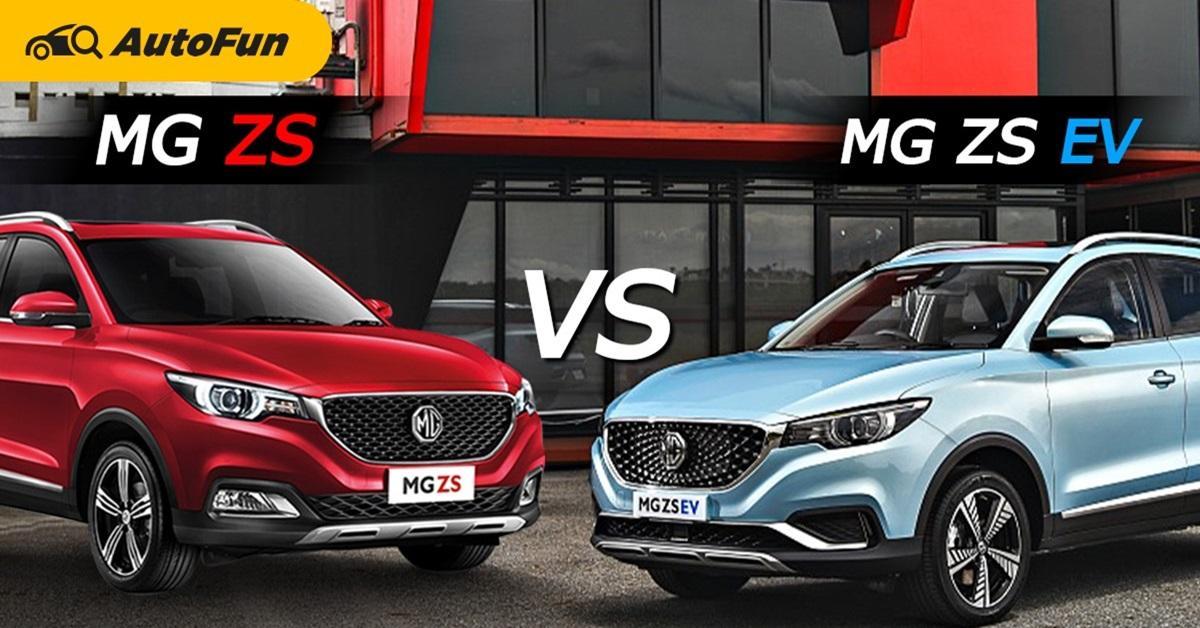 MG ZS X+ vs. MS ZS EV หมัดต่อหมัดใครจะเหนือกว่ากัน 01
