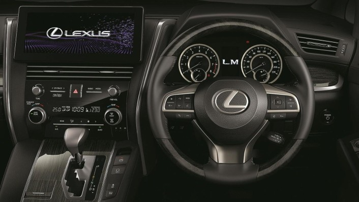 Lexus LM 2020 Interior 001