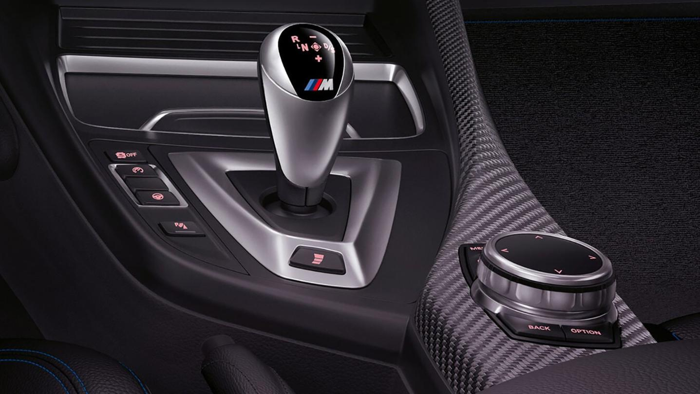 BMW M2-Coupe Public 2020 Interior 004