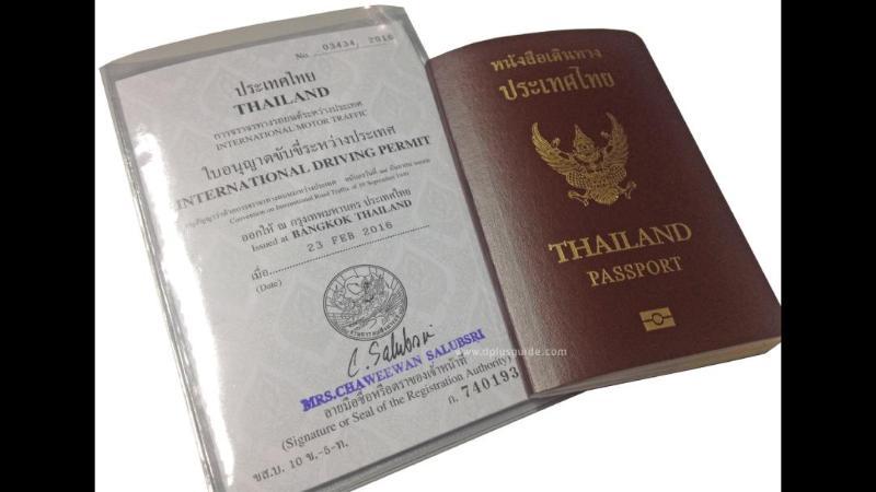 1 พ.ค. 64 กรมขนส่งเพิ่มใบขับขี่สากล 84 ประเทศ พร้อมเอกสารสำคัญ 5 อย่าง 02