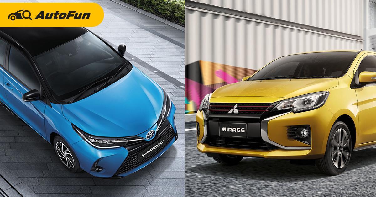 วัดมวย 2020 Toyota Yaris เทียบสเปก 2019 Mitsubishi Mirage อีโคคาร์แฮทช์แบ็กรุ่นเล็ก 01