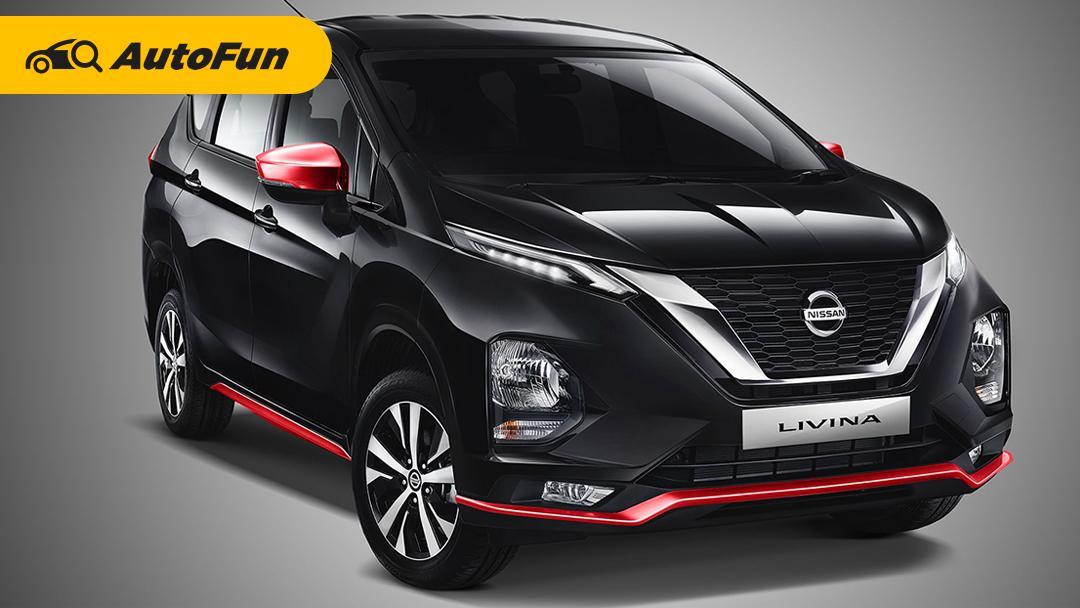 Nissan Livina ฝาแฝด Mitsubishi Xpander กับโอกาสที่คนไทยจะได้สัมผัส 01