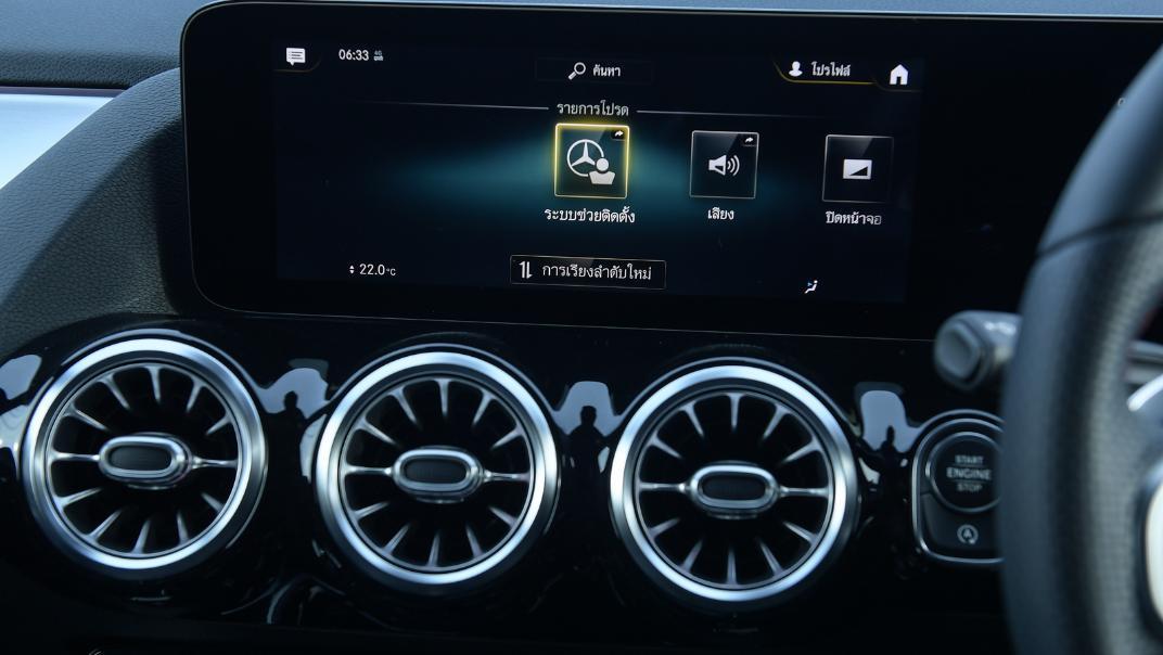 2021 Mercedes-Benz GLA-Class 35 AMG 4MATIC Interior 089