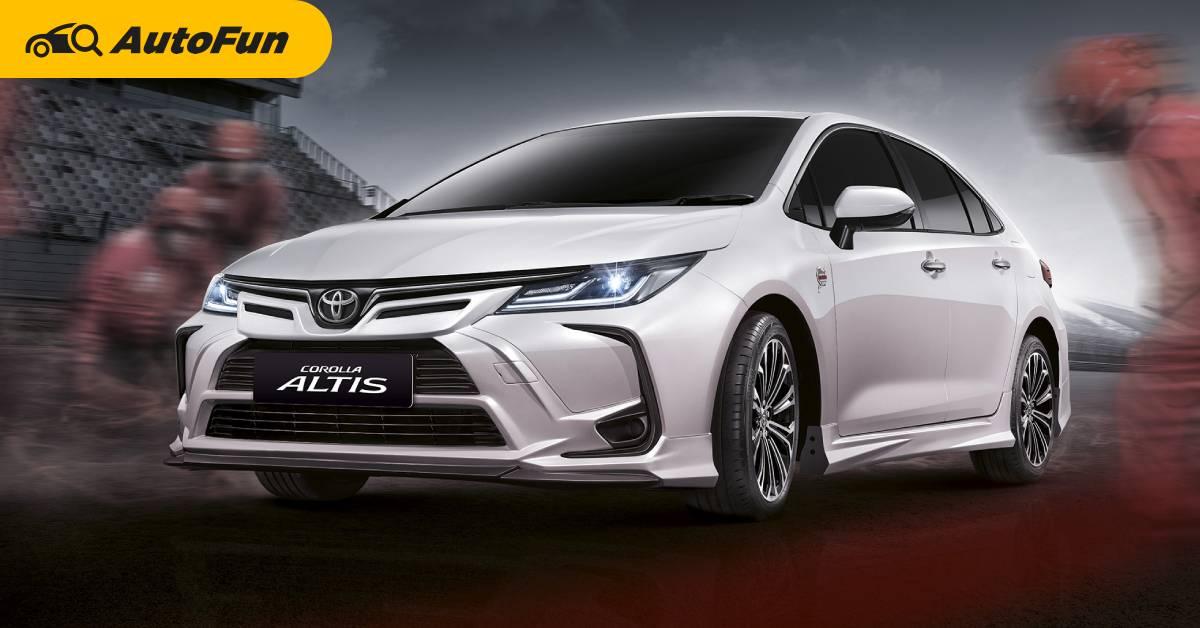 คู่มือซื้อรถ 2021 Toyota Corolla Altis Nurburgring ของแถมมูลค่า 107,000 บาทให้ฟรี มีจริงในโลก 01